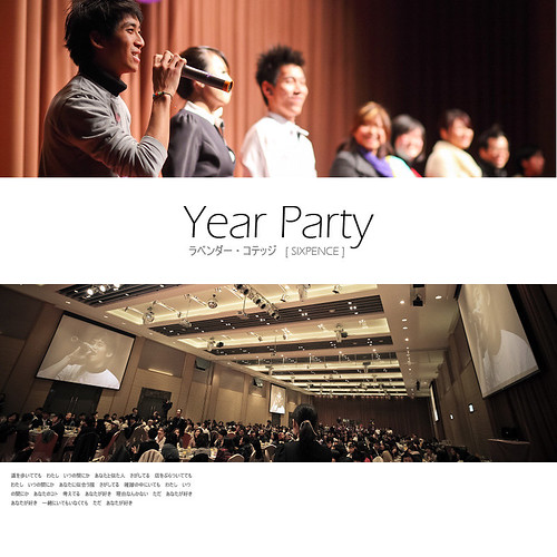 Lavender_Year_Party_000_015