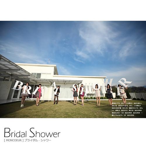 Bridal_Shower_000_031
