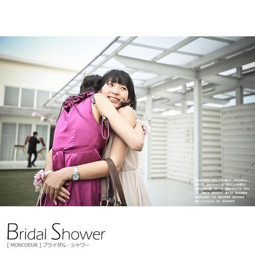 Bridal_Shower_000_037