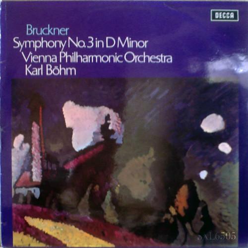 アマデウスクラシックス通販レコードの案内 - ブルックナー:交響曲 No.3 ベーム指揮ウィーン・フィル