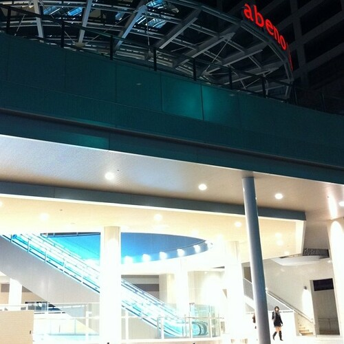 もぅ、Q's MALL 行った? 26日がグランドオープンだよ~! 今日も一日、お疲れ様でした。 #Osaka #Abeno