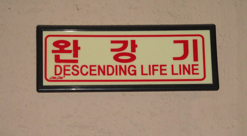 What exactly is a 'descending lifeline'?