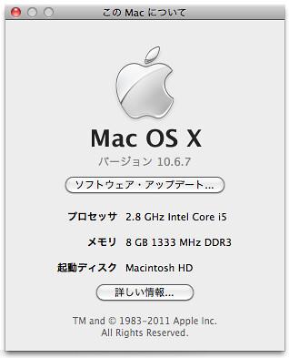 MacでPHP