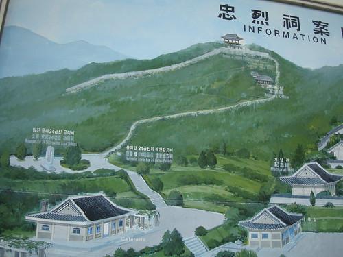 Dongnae waeseong