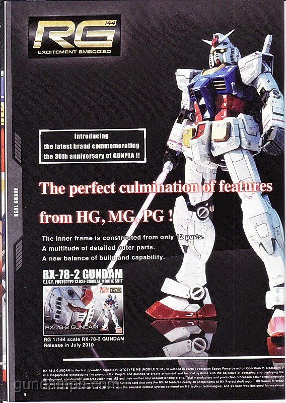 Gunpla Navigation Catalogue 2011 (008)