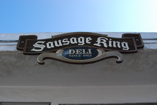 Sausage King Sign