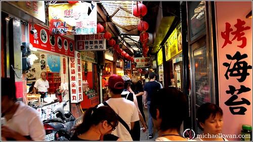 Chuifen Village Downtown