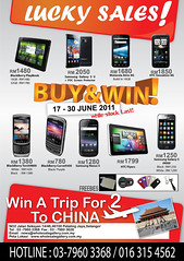 Mobile Wholesale Point Buy & Win 17 - 30 Jun 2011