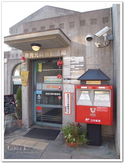 奈良郵便局