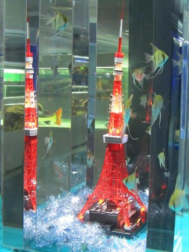 Tokyo Tower Aquarium