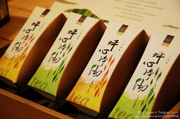 第八屆台灣設計博覽會05.jpg