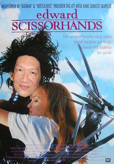 Jonal Chong's first movie