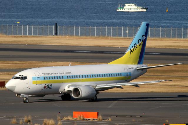 AirDo B737-500(JA300K)