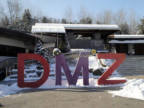 DMZ tourist center