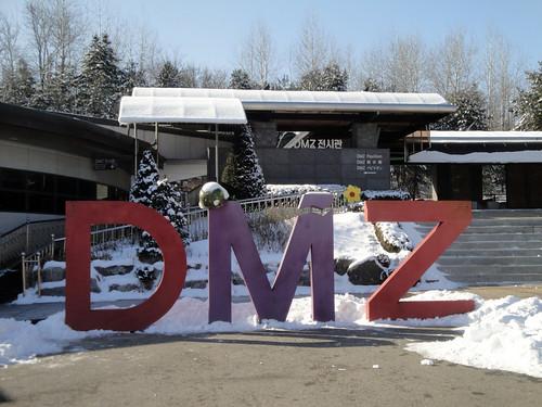 DMZ tourist center