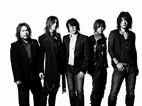 Luna Sea World Tour ~Reboot to the New Moon~ Tokyo Dome Final Set Lists