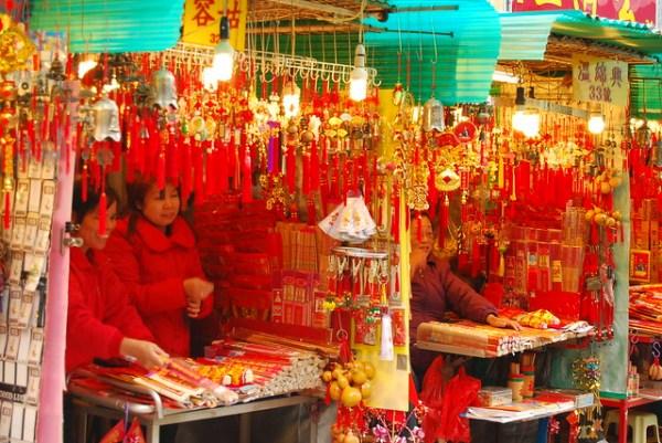 Tiendas de ofrendas del Wong Tai Sin Temple