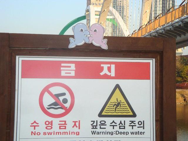 Ulsan's cute mascots