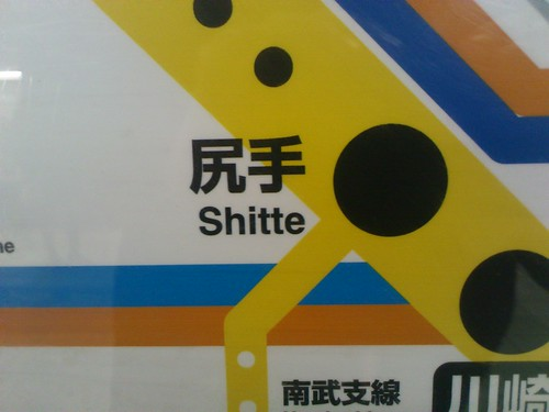 Shitte