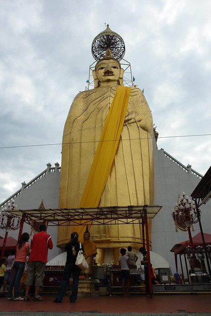 Wat Intaravihan