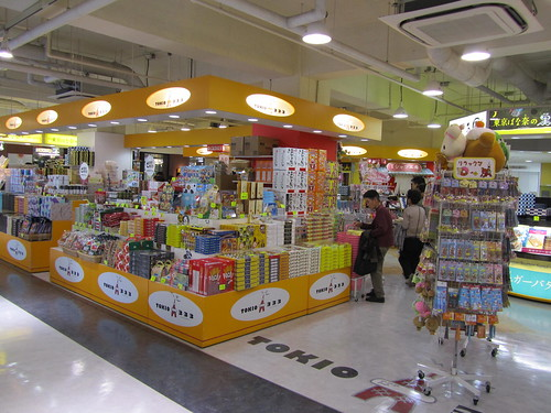 Souvenir shop in Tokyo Tower