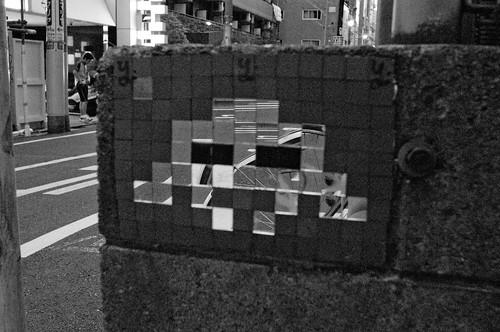 Space invaders in Tokyo