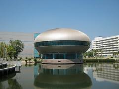Thai Government Complex - Nonthaburi (Greater ...