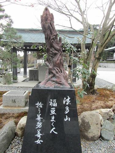 Hands statue