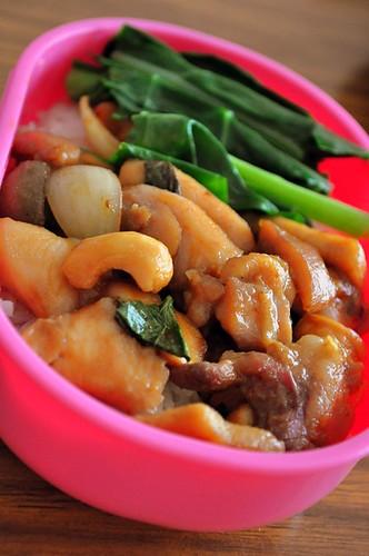 cashew bento