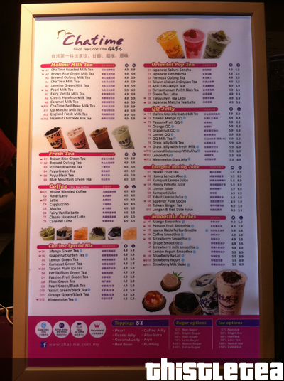 Chatime, The Gardens | thistle tea