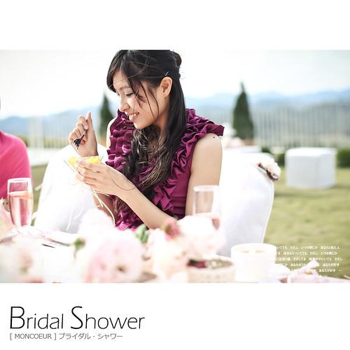 Bridal_Shower_000_023