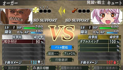 Queen's Blade : Spiral Chaos - fight