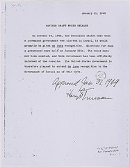 Press release announcing U.S. de jure recognit...