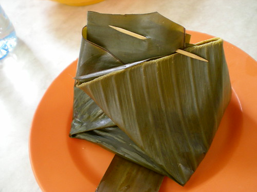 New World otak-otak 1
