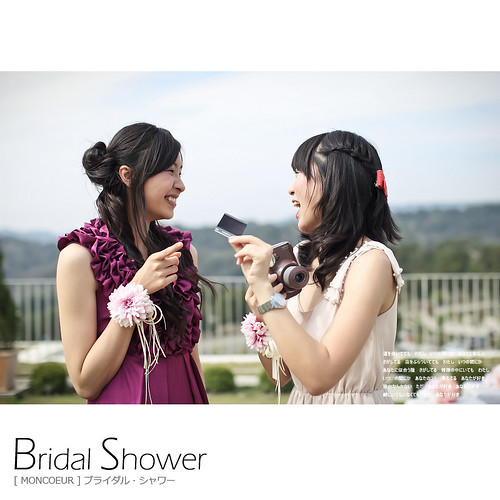 Bridal_Shower_000_008