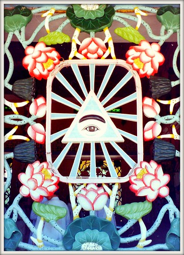 All-seeing holy eye, symbol of Cao Dai sect v2