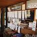 Restaurant! 高尾山 Takao-san. Tokyo Japan. 東京,日本