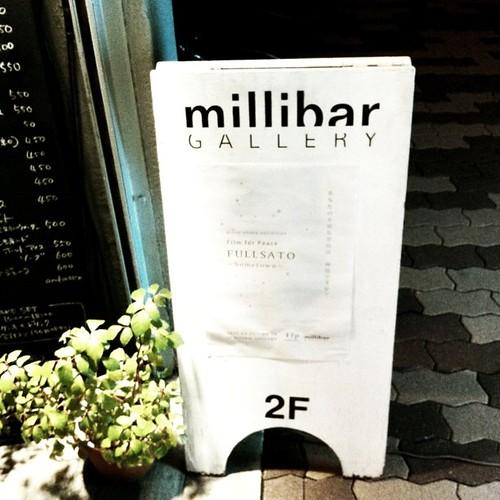 みんなー、お疲れ様でした。☆。.:*:・'゜ヽ( ´ー`)ノ まったね~♪ #milibar #FULLSATO