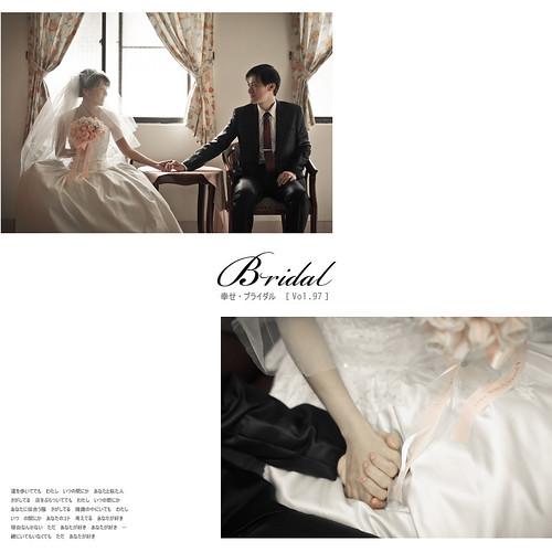 PCYC_Wedding_000_006