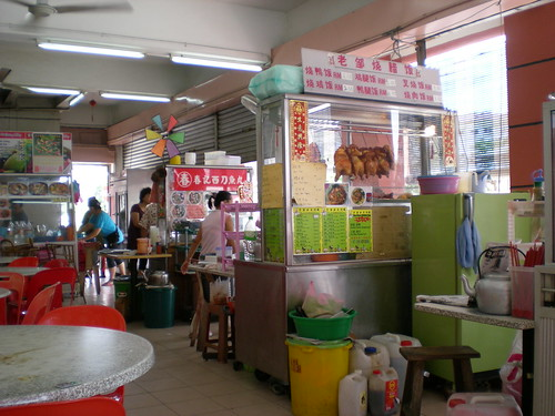Sing Long Cafe stalls