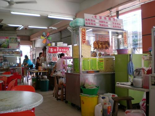 Sing Long Cafe stalls