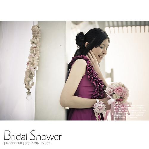 Bridal_Shower_000_035