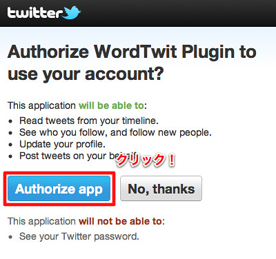 Twitter _ Authorize an application