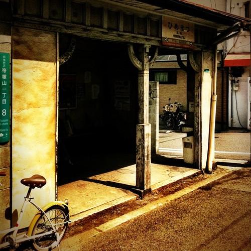 なんとなくノスタルジー…。 これ、上町線姫松駅の待合室なんですよ! #Himematsu