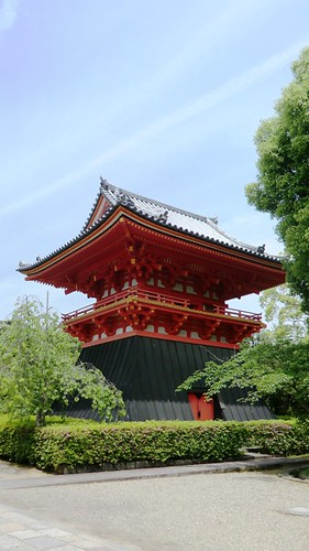Ninna-ji Bell Tower