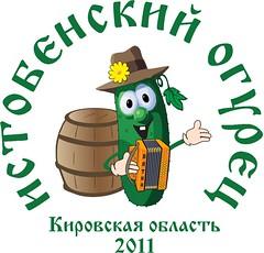 Истобенский огурец_лого