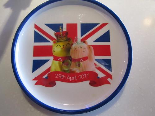Royal Wedding Yo! Sushi plate