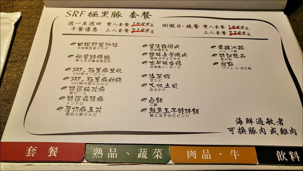 [臺中] 森森燒肉公益店 臺中公益路燒肉餐廳 套餐價位中午更便宜|酷麥克同名網誌