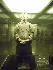 A warrior on show in the museum