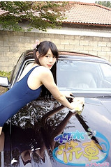"Akiba Carwash 6 • <a style=""font-size:0.8em;"" href=""http://www.flickr.com/photos/66379360@N02/9388941390/"" target=""_blank"">View on Flickr</a>"